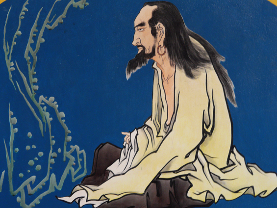 non action of laozi Laozi: ancient chinese philosopher, author of the dao de jing  at the center of  his thoughts were the principle of wu-wei (nonaction or nonintervention) and.